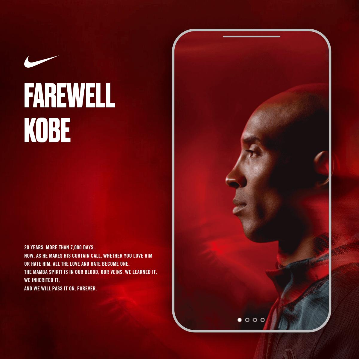 NIKE ─ Salute to Kobe Bryant
